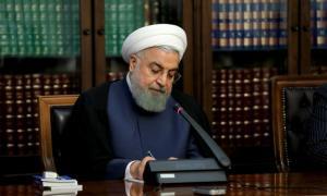 روحانی قانون مصوب مجلس را ابلاغ کرد