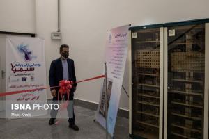 نام ایران در میان ۳۰ کشور دارنده سوپرکامپیوتر ۱ پتافلاپسی