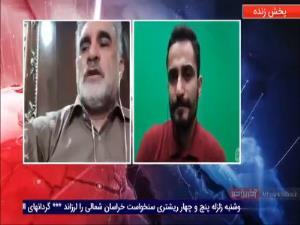 احتمال اجماع اصلاحطلبان روی لاریجانی