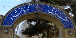 شهرداری کرمانشاه دست به افشاگری زد
