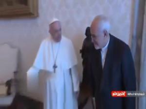 فیلمی کوتاه از دیدار ظریف با پاپ فرانسیس