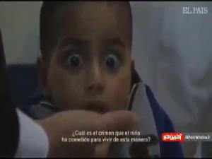 صحنهای دلخراش از آسیب روانی کودکان فلسطینی در غزه