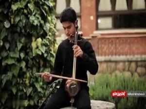 تکنوازی شنیدنی کمانچه و پیش درآمد در آواز اصفهان