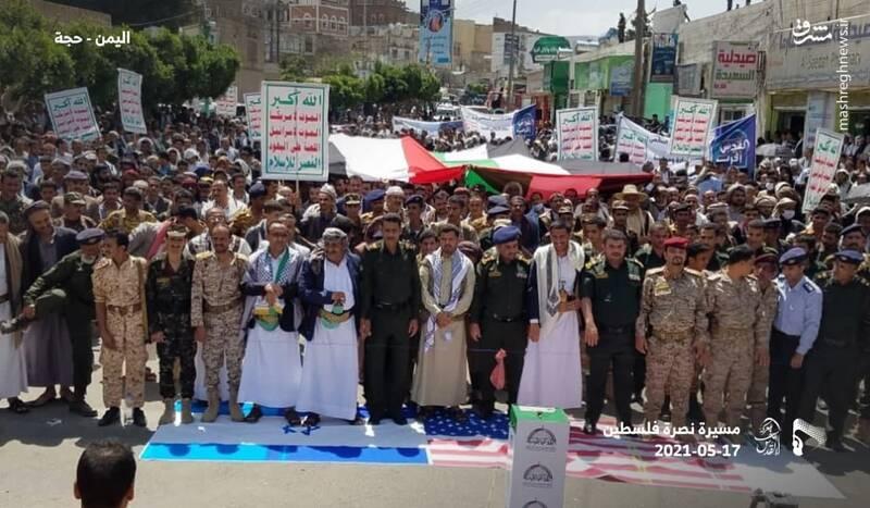 پرچم اسرائیل و آمریکا زیر پای مردم یمن