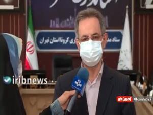 استاندار تهران: سهمیه واکسن هیچکس از بین نمیرود