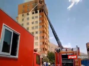 حادثه آتشسوزی گسترده در یک برج مسکونی