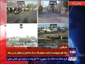 سخنگوی ارتش اسرائیل: 11 اسرائیلی بر اثر حملات موشکی غزه کشته شدند