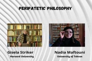 سخنرانی استاد دانشگاه هاروارد درباره «فلسفه مشاء»