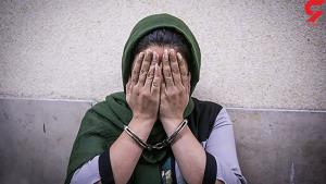 10 سرقت زنانه از طلافروشیهای تهران