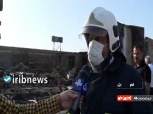 آتش سوزی و انفجار در کارگاه تولید سیلندر گاز