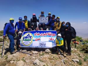 صعود کوهنوردان بهمئی به کوه خامی در باشت