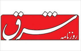 سرمقاله شرق/ دوقطبیهای زودهنگام در انتخابات 1400