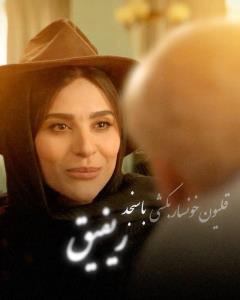 دیالوگ های جالب سحر دولتشاهی با پدرش در سریال «می خواهم زنده بمانم»