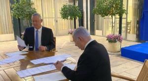 مذاکرات پشت پرده نتانیاهو و گانتس برای تشکیل دولت ائتلافی