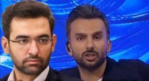 واکنش محمدحسین میثاقی به توئیت جنجالی آذری جهرمی