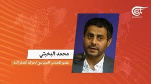 انصارالله: عربها سفرای آمریکا را اخراج کنند