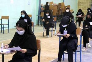 عکس/ برگزاری امتحان نهایی حضوری دانشآموزان گناوه