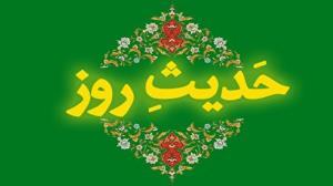 حکمت/ دلیل مبعوث شدن انبیاء در کلام امام صادق (ع)