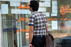 پروانه فعالیت ۴۰۹ مشاور املاک در زنجان ابطال شد