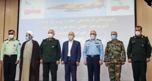 فرمانده پایگاه هوایی نوژه همدان منصوب شد