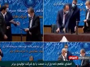 امضای تفاهمنامه سرمایه گذاری میان وزارت صمت و ۵ شرکت تولیدی برتر کشور