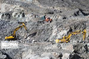 ۹۰ معدن کرمانشاه به مزایده گذاشته شد
