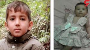 رکنا مدعی شد؛ اولین عکسهای آیلین و امیر کوچولو قبل از قتل توسط مادرشان