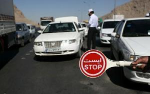 ۳۱۰ دستگاه خودرو غیربومی در جادههای خراسان رضوی جریمه شدند