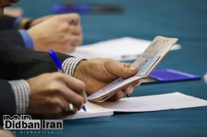 نشریه داخلی سپاه: کسی به خاطر رای ندادن تنبیه نمیشود