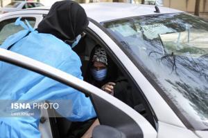 آغاز به کار مرکز خودرویی واکسیناسیون کرونا در کرمانشاه