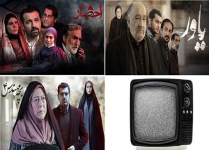 سریال های محبوب ماه رمضان مشخص شدند؛ «زندگی پس از زندگی» رتبه اول