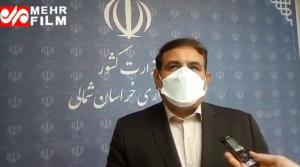 واگذاری فضاهای باز دستگاههای اجرایی خراسان شمالی به داوطلبان