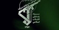 انهدام یک تیم تروریستی توسط سپاه در آذربایجانغربی