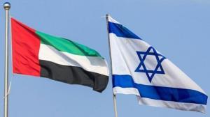 آغاز فعالیت رسمی سفارت ابوظبی در تل آویو