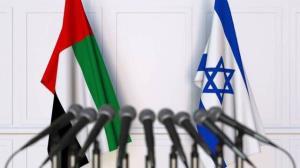 افتتاح سفارت امارات در صهیونیستیترین نقطه تلآویو
