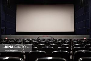 سالنهای سینمای البرز با ۴۰ درصد ظرفیت مشغول بهکار هستند