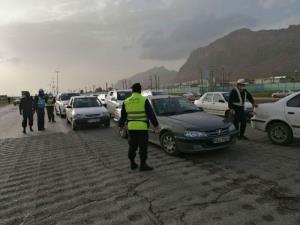 سفر به کرمانشاه در تعطیلات نیمه خرداد ممنوع است