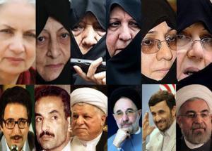 همه همسران رؤسای جمهور ایران