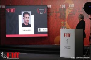اختتامیه سیوهشتمین جشنواره جهانی فیلم فجر؛ «حمید فرخ نژاد» بهترین بازیگر مرد