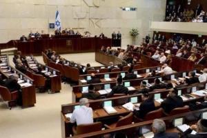 رئیس جدید رژیم صهیونیستی امروز انتخاب میشود