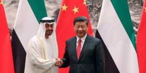 امارات در تکاپوی نزدیکی به چین