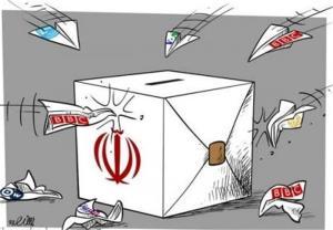 طنز/ افاضات خبرگزاری العین درباره انتخابات ایران!