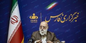 توضیح چمران درباره لیست شورای ائتلاف برای شورای شهر تهران
