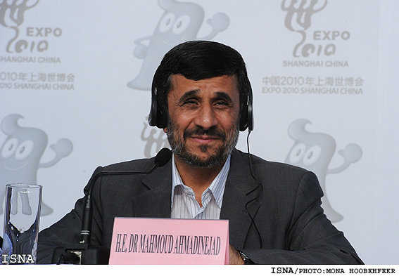 امشب؛ بررسی کارنامه دولت اول احمدینژاد در تلویزیون