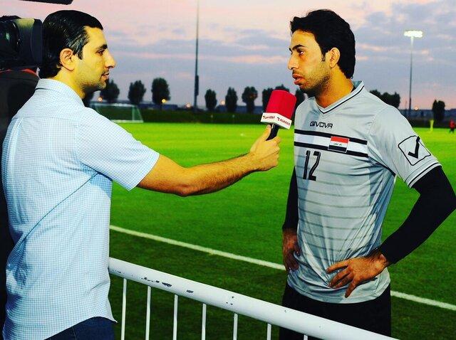 انتقاد خبرنگار عراقی از تصمیم AFC!