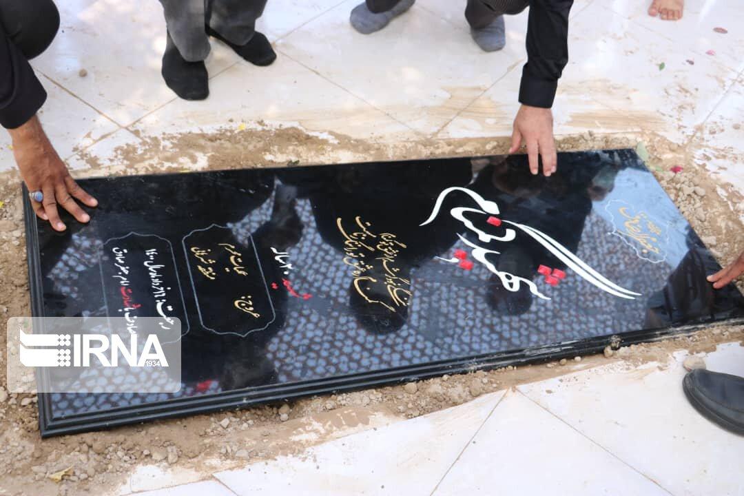 پیکر مطهر شهید گمنام در فرودگاه بینالمللی بندرعباس آرام گرفت