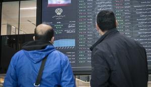 یکسوم منابع بودجه ۱۳۹۹ از طریق بازار سرمایه تأمین شد