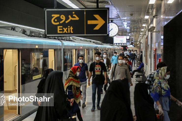 ساعت کاری قطارشهری مشهد از فردا تغییر میکند