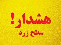 هشدار هواشناسی نسبت به وزش باد شدید در خوزستان