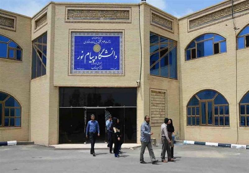 تجمیع ۸۱ دانشگاه دولتی به تصویب رسید